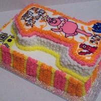 3D Yo Gaba Gaba 1st birthday